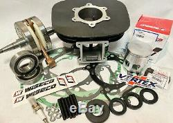 Blaster Big Bore Motor Bottom End Top Complete Rebuild Kit Wiseco Hotrods 240